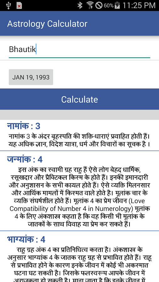 astrology calculator android apps on google play