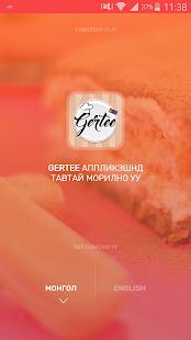 Gertee - náhled