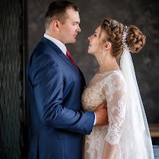 Wedding photographer Aleksey Latiy (latiyevent). Photo of 09.07.2017