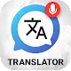 Download Speak and Translate All Languages Voice Translator For PC Windows and Mac