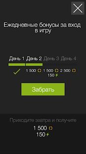 Durak online offline for free - náhled