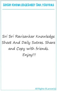 Sri Sri Knowledge Sheet screenshot 5
