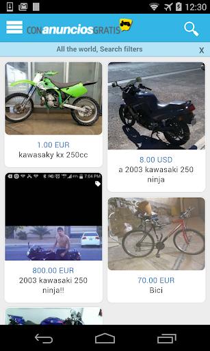 二手摩托車