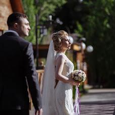 Wedding photographer Ekaterina Vasileva (vaskatephoto). Photo of 25.08.2017