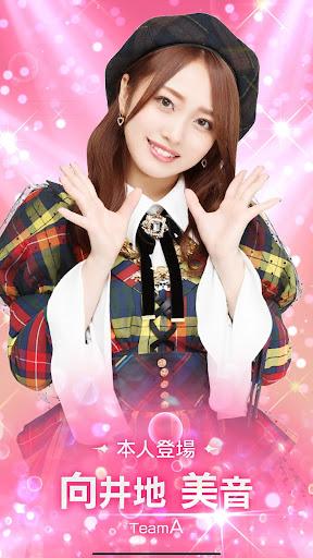 The AKB48's Dobon! apkmr screenshots 4