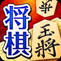 ぐんぐん強くなる将棋 - 道場モードで実力アップ icon