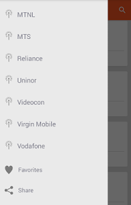 India USSD Codes screenshot 4
