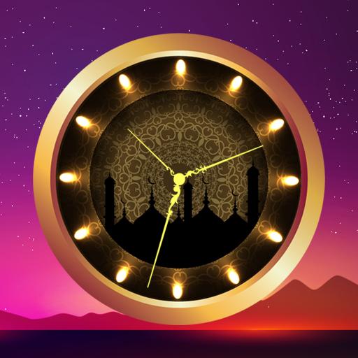 Allah Clock Live Wallpaper