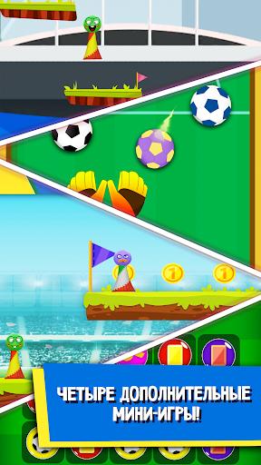 Прыг-скокеры screenshot 3