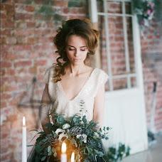 Wedding photographer Yulya Steganceva (Stegantseva). Photo of 27.07.2016