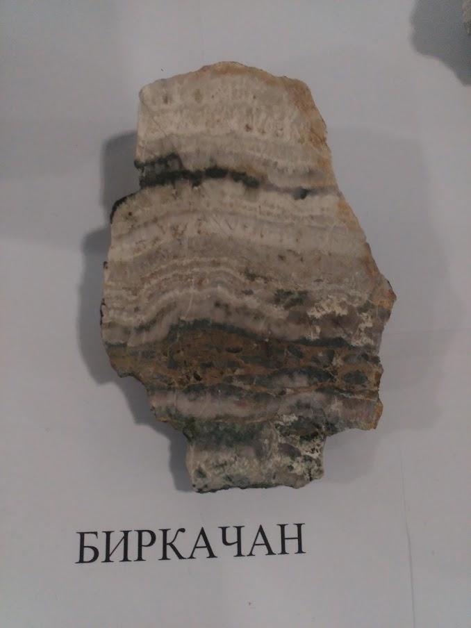 Образцы месторождения Биркачан