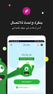 UFO VPN – Premium Proxy Unlimited & VPN Master  5