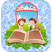 حكايات أبلة فضيلة للأطفال