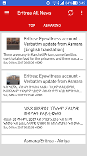 Eritrea All News - náhled