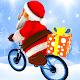 Virtual Santa BMX Bicycle Gift Delivery Rider