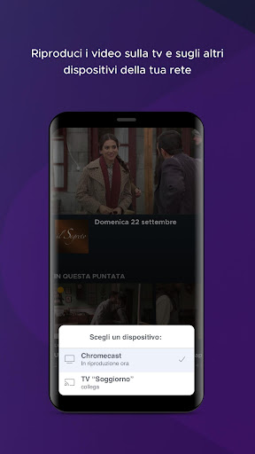 Mediaset Play 5.3.1 Screenshots 6