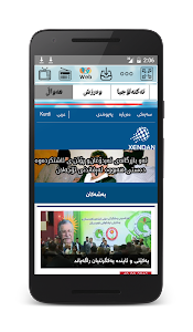 WebKoo Kurdish Media screenshot 3