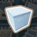 大理石の土台