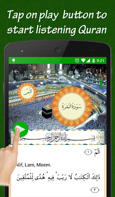Al Quran Indonesian Plus Audio - screenshot