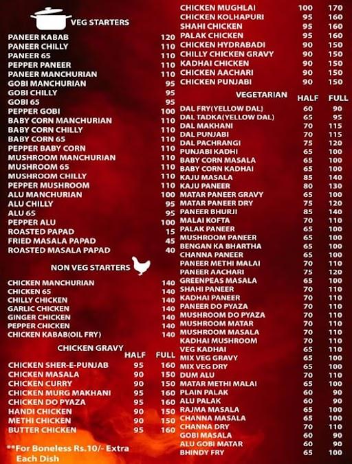 Sher-E-Punjab menu 3