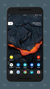 Summersion - Icon Pack Screenshot
