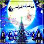 Christmas Carol Songs HD