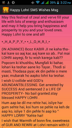 Happy Lohri SMS Wishes Msg