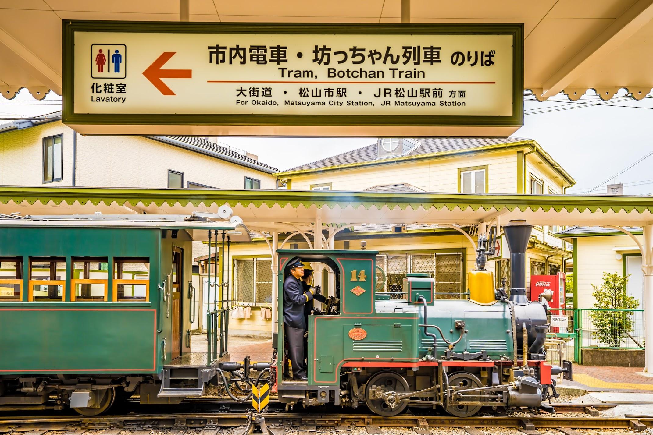 坊っちゃん列車3