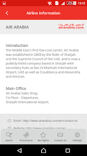 Sharjah Airport- screenshot thumbnail