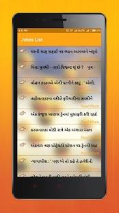 Gujarati Funny Jokes - náhled
