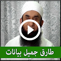Molana Tariq Jameel Bayans icon