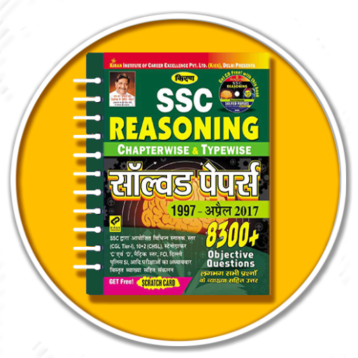 Kiran SSC Reasoning in Hindi Offline - Apps on Google Play