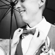Wedding photographer Nikulina Ekaterina (katenik). Photo of 15.01.2018