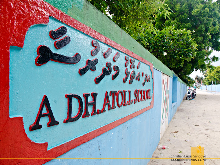 Maamigili Island Maldives