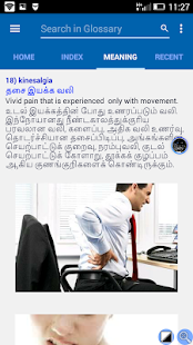 Social Work Glossary In Tamil - náhled