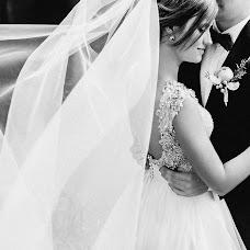 Wedding photographer Darya Zernaeva (darileto). Photo of 08.11.2016