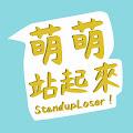 Standup Loser