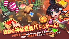 反転童話:桃太郎のおすすめ画像1