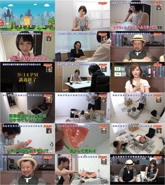 (TV-Variety)(720p) 永尾まりや – どうなる? 150914