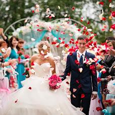 Wedding photographer Yana Lia (Liia). Photo of 20.09.2014