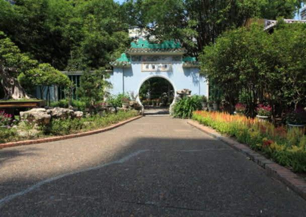 Jardim Lou Lim Ieoc