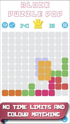 玩免費解謎APP|下載塊拼圖流行 app不用錢|硬是要APP