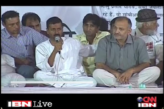 Photo: Never closed doors for talks with Team Anna: Congress http://t.in.com/dqK6