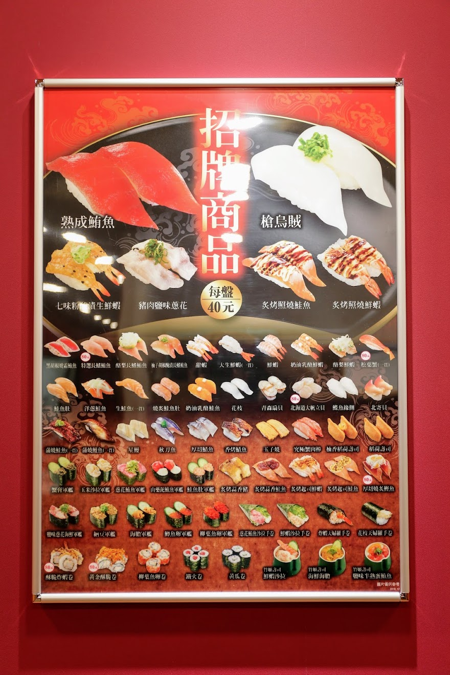 這是在回轉盤上會出現的握壽司...