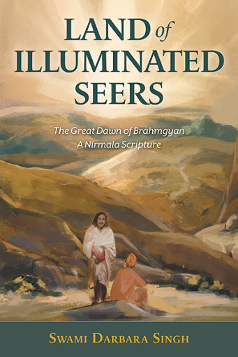 Land of Illuminated Seers cover