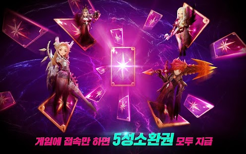 크리스탈하츠 for Kakao- screenshot thumbnail