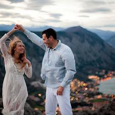 Wedding photographer Sergey Kurdyukov (Kurdukoff). Photo of 30.05.2016