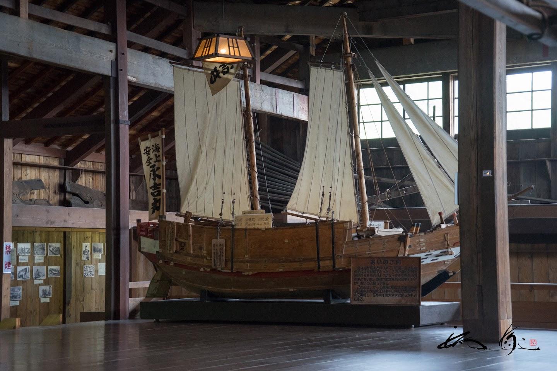 漁船「永吉丸」