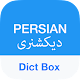 English Persian Dictionary - Dict Box Android apk