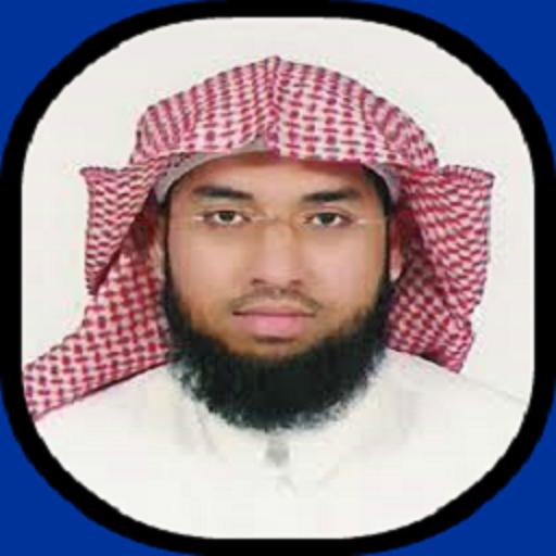Sheikh Abdulwali Al-Arkani MP3